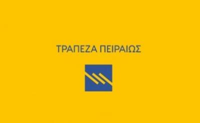 Τράπεζα Πειραιώς: Θετικά τα αποτελέσματα του στρατηγικού σχεδιασμού