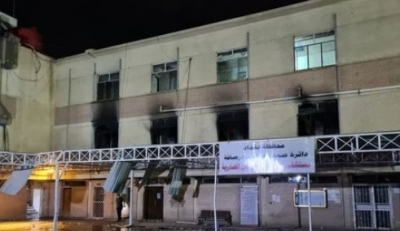 Ιράκ: Στους 82 οι νεκροί από την πυρκαγιά σε νοσοκομείο - Στους 110 οι τραυματίες