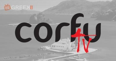 Το «λάθρο» εμβόλιο στην Κέρκυρα, ο επταετής ύπνος του ΕΣΡ και οι καταγγελίες ξεπλύματος μέσω Corfu TV