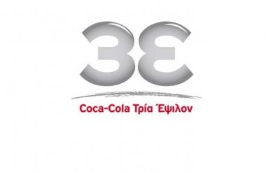 Χωρίς το δικαίωμα στο μέρισμα 0,64 ευρώ διαπραγματεύονται σήμερα οι μετοχές της Coca Cola