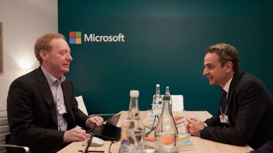 Νέα Υόρκη: Συνάντηση Μητσοτάκη με τον πρόεδρο της Microsoft Brad Smith
