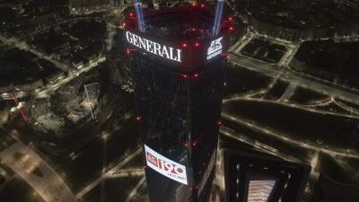 Φωτίστηκε ο πύργος της Generali στο Μιλάνο