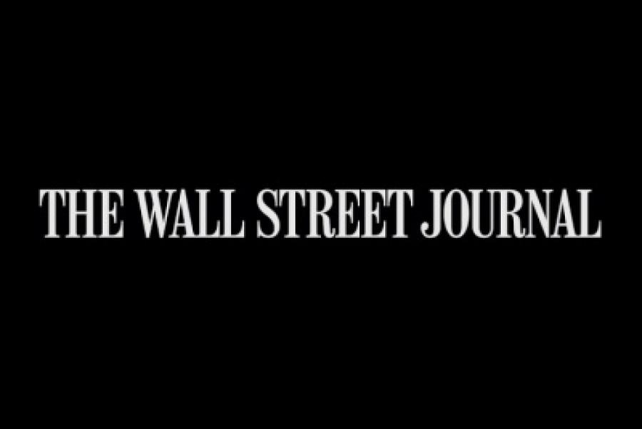 Wall Street Journal: Την εξαγορά του Chicago Stock Exchange εξετάζει το NYSE