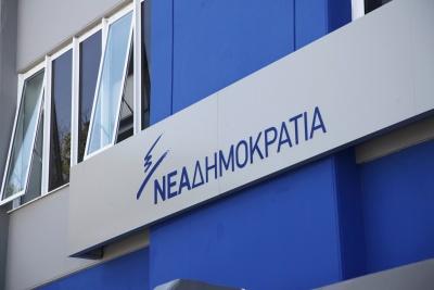 ΝΔ: Η κυβέρνηση εμποδίζει επί 3,5 χρόνια την κατεδάφιση χιλιάδων αυθαιρέτων στην Αττική
