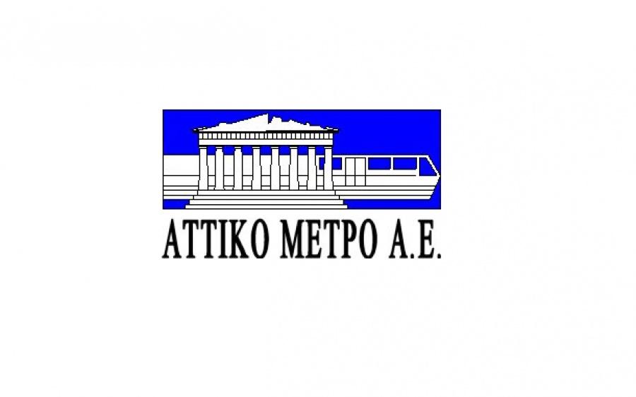 Taxiaos Attiko Metro Mexri Ton Aprilio Toy 2020 O Odikos Xarths