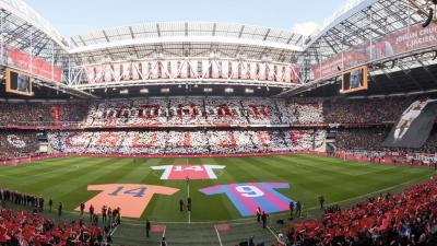 Τα στάδια «στολίδια» που μετονομάστηκαν προς τιμήν θρυλικών ποδοσφαιριστών
