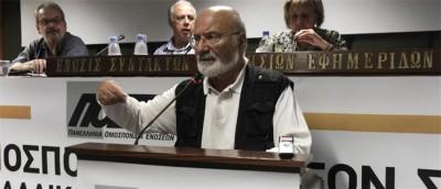 Πέθανε ο πρώην Προέδρος της ΠΟΕΣΥ Γιώργος Σαββίδης
