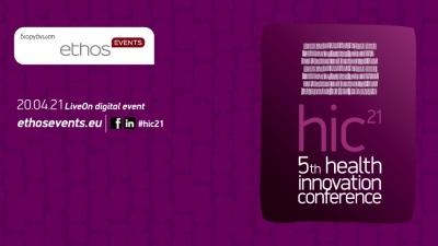 Health Innovation Conference 2021 (20/4): Η πανδημία καταλύτης καινοτομίας στην υγεία