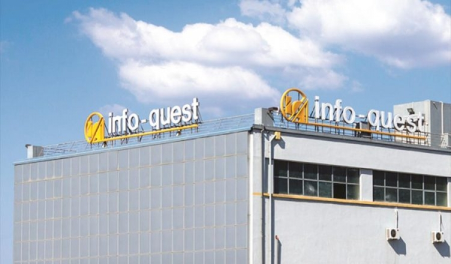 Η Info Quest Technologies εξαγόρασε την Team Candi