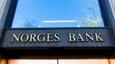 Κεντρική Τράπεζα Νορβηγίας: Αντίστροφη μέτρηση για αύξηση των επιτοκίων έως το Σεπτέμβριο