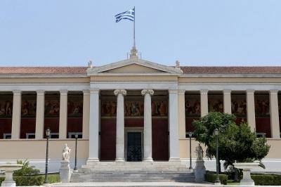 Μία ακόμη παγκόσμια διάκριση για το Καποδιστριακό Πανεπιστήμιο Αθηνών