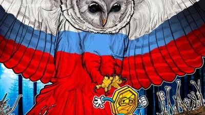 Ρωσία: Προ των πυλών η νομοθεσία για κατάσχεση κρυπτονομισμάτων