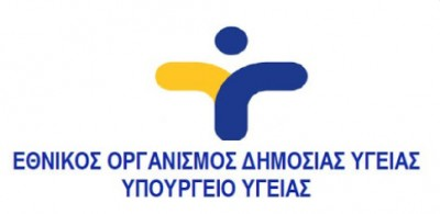 ΕΟΔΥ: Δωρεάν rapid test μέσα από το αυτοκίνητο σε περιοχές της Δ. Αττικής