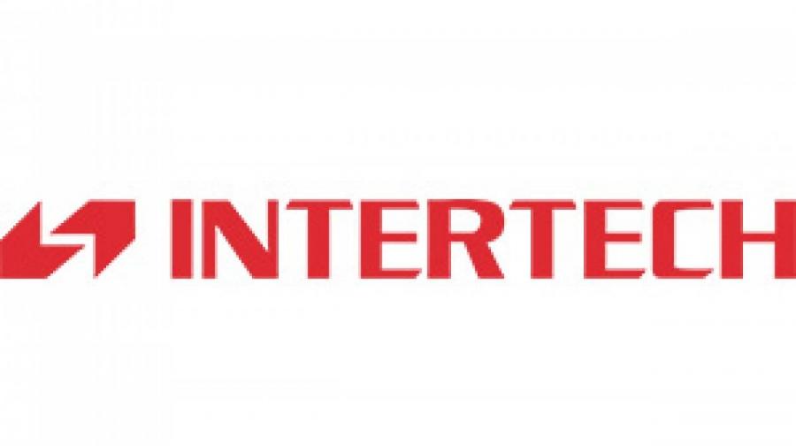 Εντολή πώλησης για το 29,5% της Intertech στο κλείσιμο της συνεδρίασης!