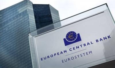 Ξεπέρασαν τα 2,08 τρισ. ευρώ οι αγορές κρατικών ομολόγων από την ΕΚΤ