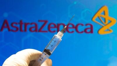 AstraZeneca: Τροποποιημένη έκδοση του εμβολίου έως το τέλος του 2021 που θα καταπολεμά το νοτιοαφρικανικό στέλεχος