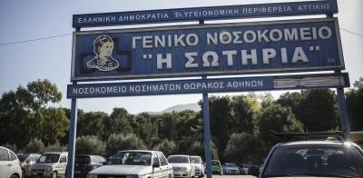 Ασφυξία στην Αττική - Χωρίς κενό κρεβάτι ΜΕΘ για τον Covid το «Σωτηρία»