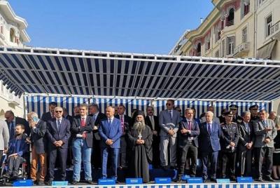 Θεσσαλονίκη: Ολοκληρώθηκε η μαθητική παρέλαση για την 28η Οκτωβρίου – Δηλώσεις Καράογλου, Τζιτζικώστα, Ζερβού