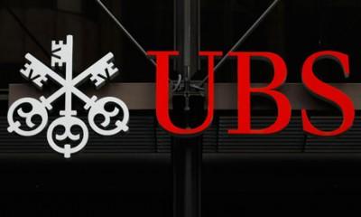 UBS: Αυξάνονται οι πιθανότητες συμφωνίας για το Ταμείο Ανάκαμψης