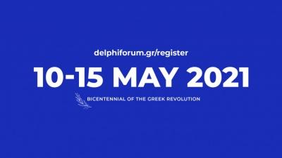 Οικονομικό Φόρουμ Δελφών: Η μεγάλη ευκαιρία της Ελλάδας να καλύψει το μεγάλο επενδυτικό κενό