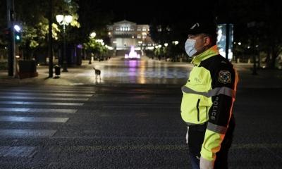 Μετά τη Νέα Σμύρνη, η Aστυνομία κόβει λιγότερες κλήσεις για το lockdown