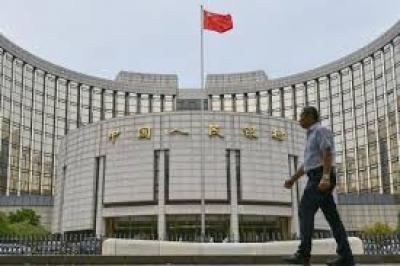 Κεντρική Τράπεζα Κίνας: Η οικονομία θα αντέξει την κατάρρευση της Evergrande – Παρακολουθούμε τους πιστωτικούς κινδύνους