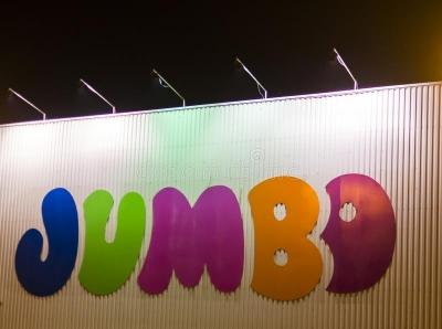 Jumbo: Ανάκληση δημοσιευθείσας πρόσκλησης και ακύρωση της Γενικής Συνέλευσης
