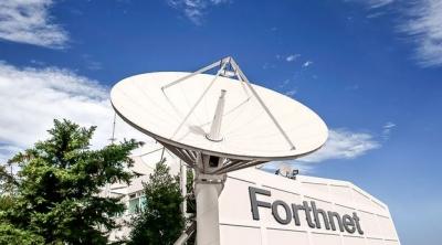 Forthnet: Αναστολή του δικαιώματος μετατροπής ομολογιών