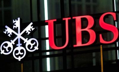 UBS: Η BOE θα διατηρήσει την διευκολυντική στάση και μετά την κρίση του κορωνοϊού