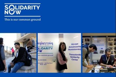 ΜΚΟ Solidarity Now: Καμία εμπλοκή στις δραστηριότητες Λιγνάδη και σε κυκλώματα μαστροπείας