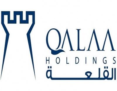 Qalaa Holdings: Η Αίγυπτος είναι έτοιμη να γίνει ενεργειακός κόμβος για την Ευρώπη