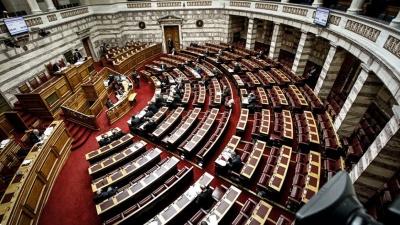 Στη δημοσιότητα σήμερα 11/5 τα πόθεν έσχες υπουργών και βουλευτών