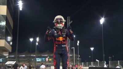 F1: «Αυλαία» με νικητή τον Verstappen – Δεύτερος ο Bottas, τρίτος ο παγκόσμιος πρωταθλητής Lewis Hamilton