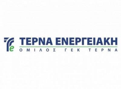 Τέρνα Ενεργειακή: Δεύτερη περίοδος εκτοκισμού ομολογιακού δανείου - Στις 22/10 η καταβολή