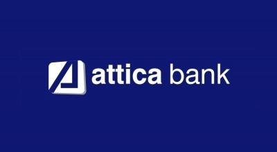 Attica Βank: Στις 4/6 η Γενική Συνέλευση - Ποια θέματα θα συζητηθούν