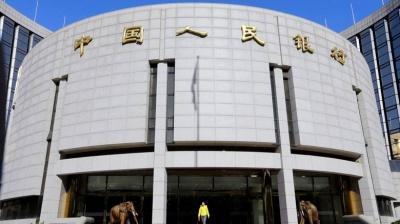 Κεντρική Τράπεζα Κίνας: Επιταχύνονται οι προσπάθειες μείωσης των πραγματικών επιτοκίων