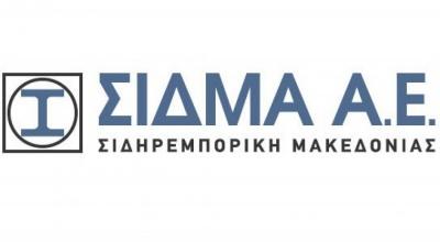 ΣΙΔΜΑ: Αλλαγή σύνθεσης του Διοικητικού Συμβουλίου