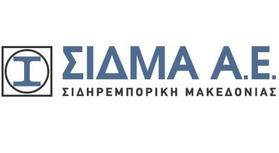 Τσίπρας στο Twitter: Η κυβέρνηση δίνει κίνητρα για την επιστροφή νέων επιστημόνων από το εξωτερικό στην Ελλάδα