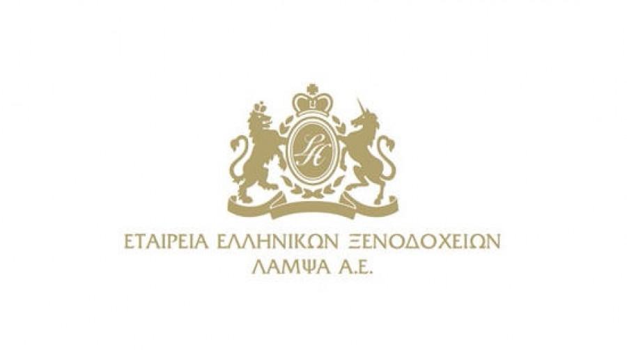 Μ. Δαμανάκη, Κ. Καρατζάς και Ν. Νανόπουλος στο νέο Διοικητικό Συμβούλιο της Λάμψα