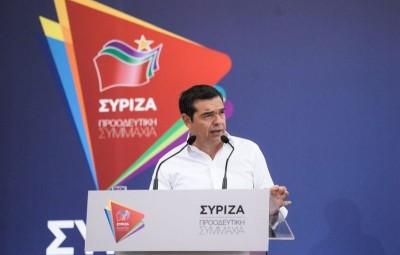 Τσίπρας: Ο Μητσοτάκης να αλλάξει ρότα, «με τα εθνικά θέματα δεν μπορούμε να παίζουμε»