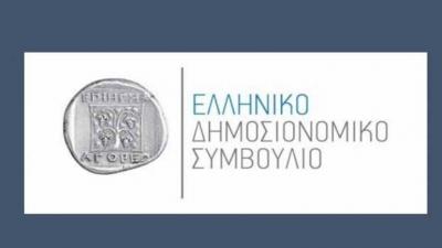 Ελληνικό Δημοσιονομικό Συμβούλιο: Θετική εξέλιξη η συρρίκνωση κατά 2,3% του ΑΕΠ της Ελλάδας το α' 3μηνο 2021