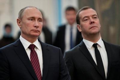 Medvedev σε Trump: Η κλιμάκωση των κυρώσεων σε βάρος της Ρωσίας θα θεωρηθεί κήρυξη οικονομικού πολέμου