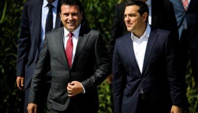 Στα Σκόπια σήμερα 30/9 ο Αλέξης Τσίπρας – Συνάντηση με Zoran Zaev