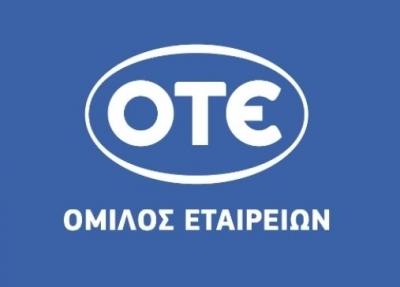 ΟΤΕ: Στις 2 Ιουλίου η διανομή μεικτού μερίσματος 0,68 ευρώ για τη χρήση του 2020