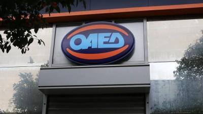 ΟΑΕΔ: Σε ποιους θα δοθεί η δίμηνη παράταση των επιδομάτων ανεργίας