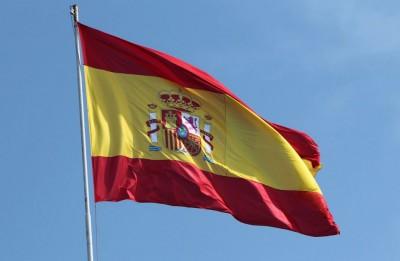 Ισπανία: Κατά +14,7% ενισχύθηκε η βιομηχανική παραγωγή, σε μηνιαία βάση, τον Μάιο του 2020