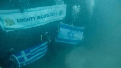 Συμμετοχή του Πολεμικού Ναυτικού στην Πολυεθνική Άσκηση « Mighty Waves 19»