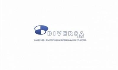 Diversa: Υπογραφή μνημονίου συνεργασίας για την εξαγορά της Εριουργία Τρία Αλφα ΑΕ