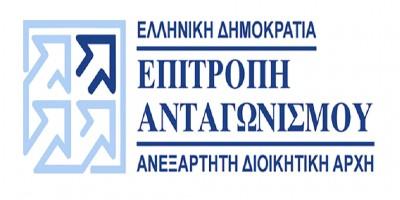 Επιτροπή Ανταγωνισμού: Ενέκρινε το deal ΣΙΔΜΑ - Μπήτρος