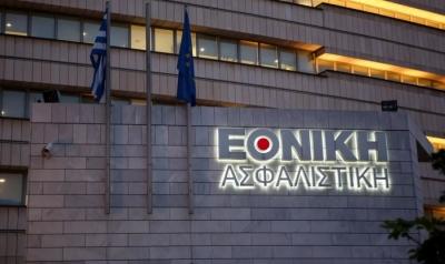 Η DG Comp ελέγχει το deal Εθνικής Ασφαλιστικής με CVC - Η εμπλοκή και οι σκέψεις του CVC για τον κλάδο Υγείας στην Ελλάδα